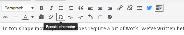 Accessing the special characters in WordPress editor.